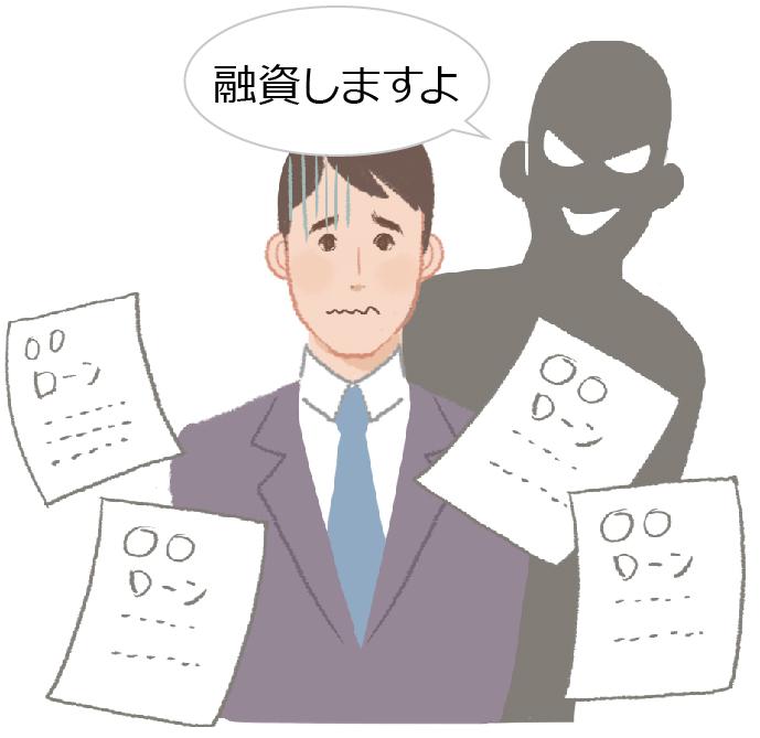 近畿の地方裁判所・簡易裁判所